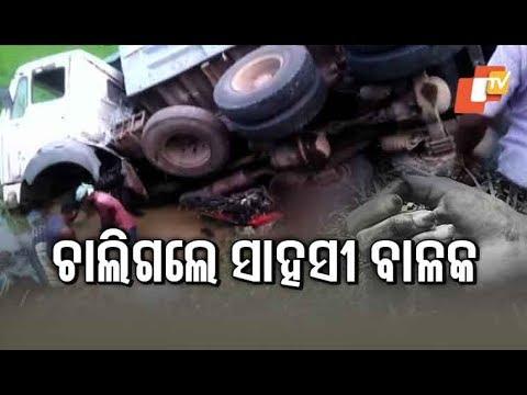 Odisha's Bravery Award Winner Situ Mallick Dies In Road Accident