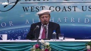 Ease after hardship   Bilal Rana Sadr MKA USA   Jalsa Salana West Coast USA 2015