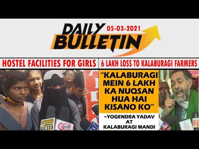 GLB | DAILY BULLETIN 05 MAR, 2021 GULBARGA