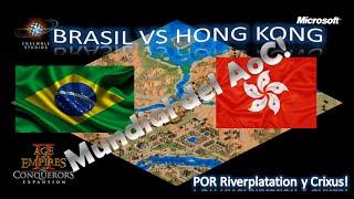 Brsil B vs Hong Kong - Game 1