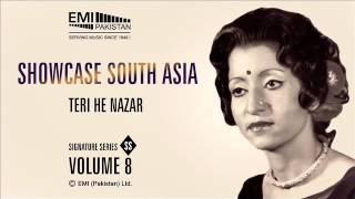 Teri He Nazar | Munni Begum | Showcase South Asia - Vol.8