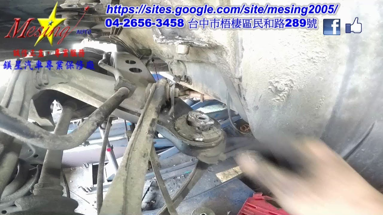 Rear Subframe Mounts Bushing Replacing On A Mercedes E280