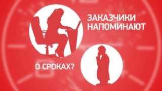 Видеореклама службы снабжения и экспресс доставки (Диснаб, Азербайджан)(http://provideo.in.ua - производство рекламных роликов для интернета и социальных сетей - от 250$ за минуту готового..., 2013-10-24T06:09:40.000Z)
