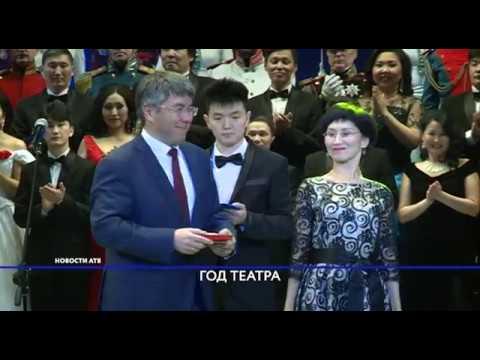 Посвящённый театрам. В Улан-Удэ торжественно открыли год театра.