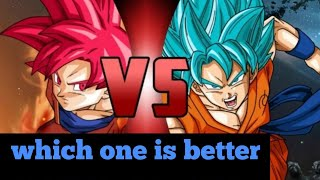 Advantages of  SSJ GOD RED OVER SSJ BLUE | Why Vegeta is using SSJ GOD