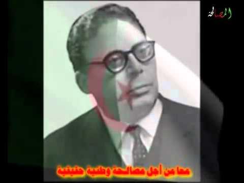 الياذة الجزائر كاملة للشاعر الجزائري مفدي زكريا
