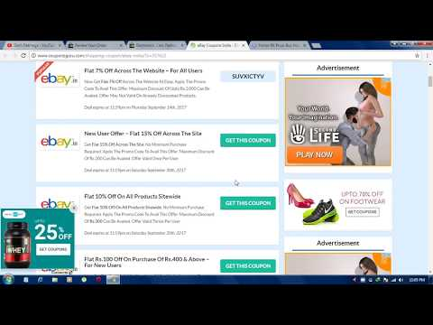howto get free coupon & discount on online purchase from ebay.in