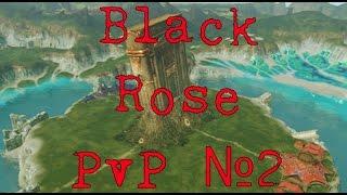 PvP Black Rose Библиотека # 2. ArcheAge