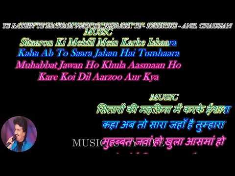 Ye Raatein Ye Mausam Nadi Ka - karaoke With Scrolling Lyrics Eng. & हिंदी