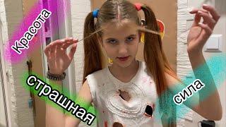 ВЛОГ День красоты Идеальная косметика/ Новые губы и Вечеринка Хеллоуин