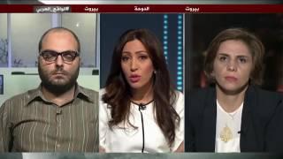 الواقع العربي-تصريحات جبران باسيل هل تمثل اللبنانيين؟
