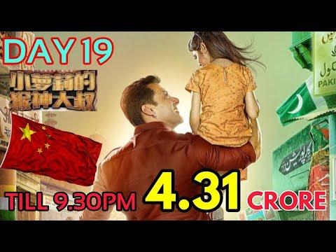 BAJRANGI BHAIJAAN CONTINUES ITS WINNING STREAK IN CHINA CLOCKS 4.30CR ON DAY 19 TILL 9.30 PM