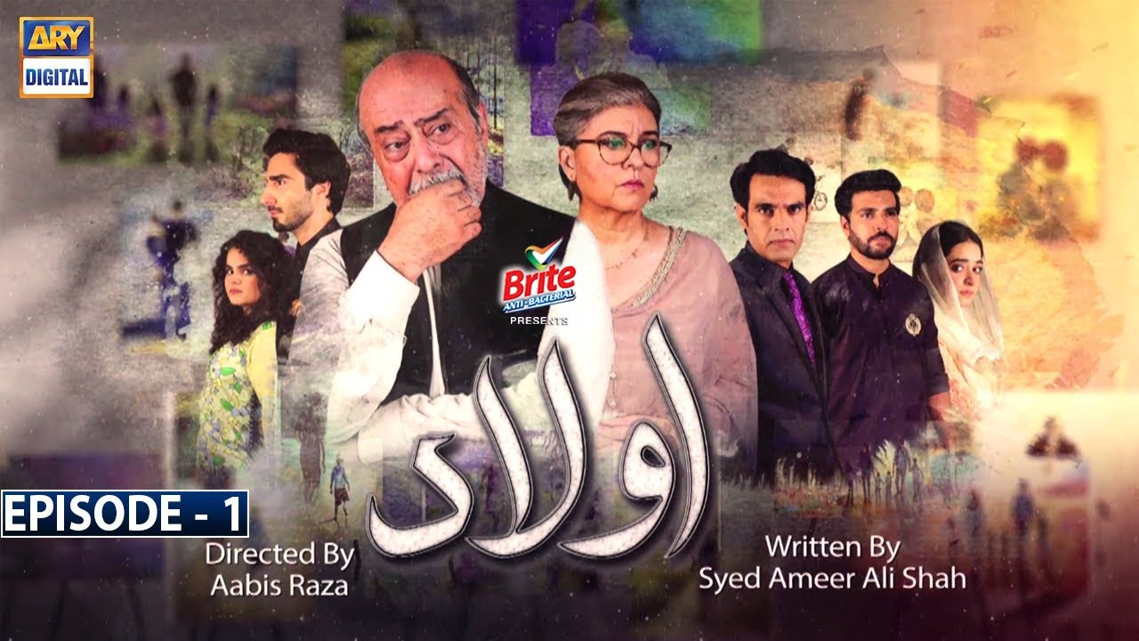 Download Aulaad Episode 1 - Presented by Brite [Subtitle Eng] - 22nd December 2020 - ARY Digital Drama