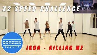 [Koreos Variety] S2 EP37 - 2X Speed iKON - KILLING ME