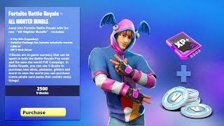 "the New ""ALL NIGHTER"" REWARDS in Fortnite! (All Nighter Bundle)"