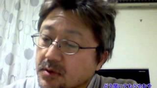 http://toyoda.tv 090-3343-9338 power@toyoda.tv.