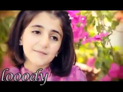 Jannah..Dima Bashar...