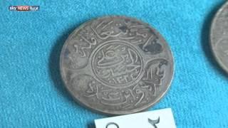الأردن.. متحف لقطع نقدية أثرية