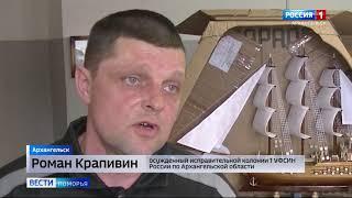 Сувениры к юбилею Победы делают осуждённые Первой исправительной колонии в Архангельске