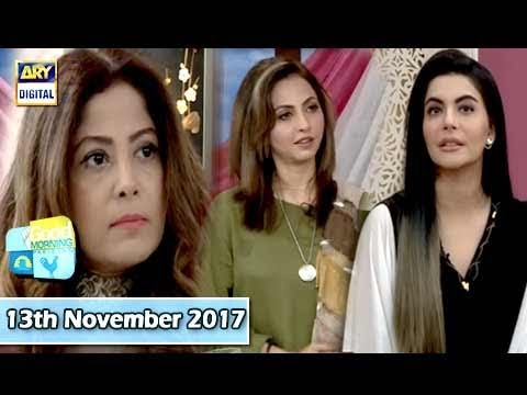 Good Morning Pakistan - 13th November 2017 - ARY Digital Sho