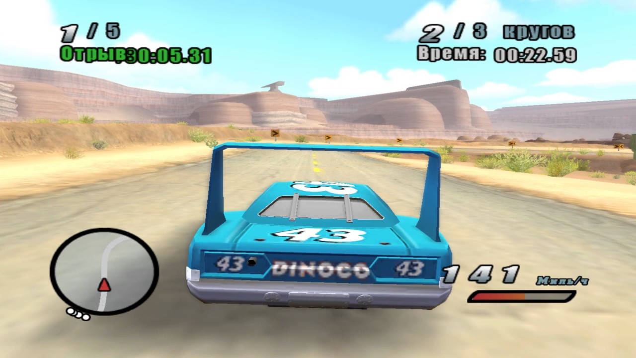 Cars The Videogame Gameplay The King Radiatorspringsgrandprix