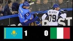 NHL 17 MM-KISAT | B-Sarjan noususarja | Kazakstan - Italia