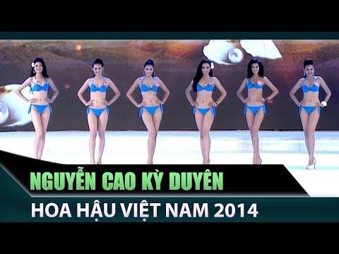 Nguyễn Cao Kỳ Duyên  - Hoa hậu Việt Nam, phần thi áo tắm, bikini, hotgirl 2015