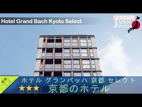 Hotel Grand Bach Kyoto - Kyoto Hotels, Japan