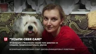Геннадий Онищенко предложил усыплять бездомных собак в приютах