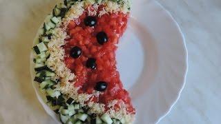"""Оригинальный салат """"Арбузная долька"""". Original salad """"Watermelon slice""""."""