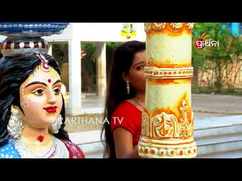 To Bina Bhala Lagena | Odia Bhajan | Jagannath Bhajan | Sailabhama