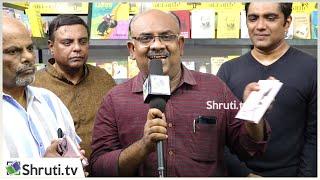 S Ramakrishnan speech | காஃப்காவின் நுண்மொழிகள் | Chennai Book Fair 2020