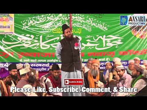 Maulana Muhammad Farooq Raza Barkati ll 10, March 2018