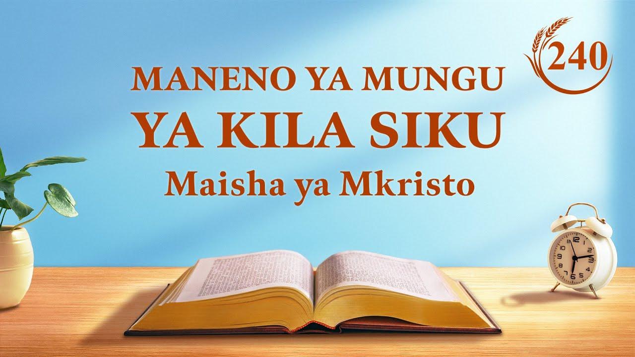 Maneno ya Mungu ya Kila Siku | Maneno ya Mungu kwa Ulimwengu Mzima: Sura ya 11 | Dondoo 240