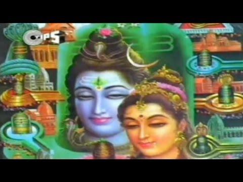 Shree Vaidyanath Jyotirling (Deoghar) Mahayatra & Aarti
