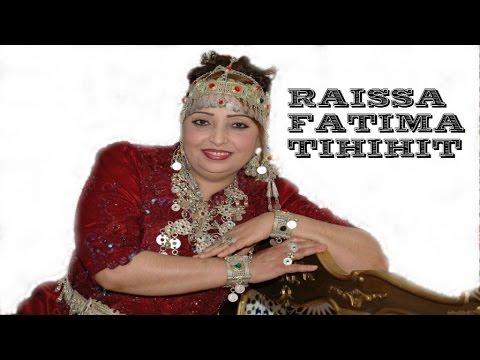 FATIMA TIHIHIT-  Lhem  Music Tachlhit ,tamazight,souss,اغنية ,امازيغية ,جميلة الفنانة فاطمة تِحيحيت