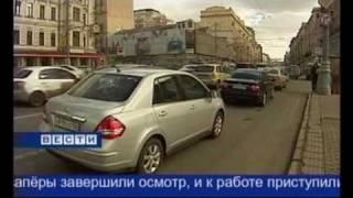 Москва. Взрывы в метро.
