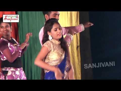 पूजा ढिंचक का डान्स देख के चौक जाय गे - Sanjivani Bhojpuri