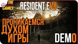 RESIDENT EVIL 7 VII ➤ Прохождение Демо ➤ ПОЛНОЧНЫЙ ЧАС