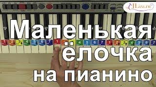 Маленькая елочка на пианино