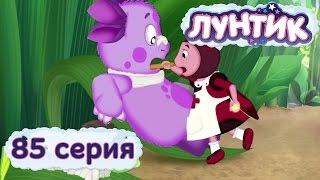 Лунтик и его друзья - 85 серия. Куклы