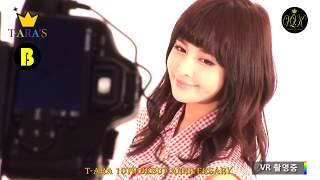 Loving You (Song Version) - Boram/ 보람 (T-ARA/티아라)