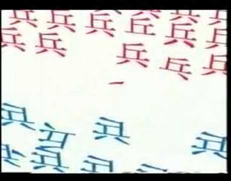 A War Symphony -- Chen Li