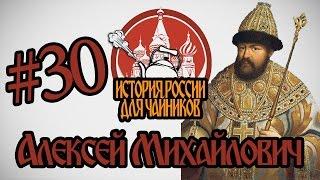 видео К ИСТОРИИ ЗЕМСКОГО СОБОРА 1653 г