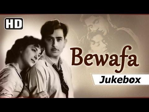 Bewafa 1952 songs  Raj Kapoor  Nargis  Alla Rakha Qureshi  50s Black & White Hits HD