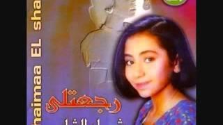 Alef Lela we Lela Shaimaa al Shaib  oleh: Muhsin Abhur