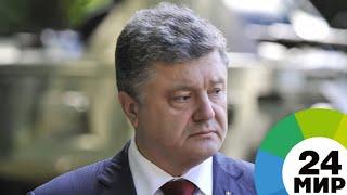 Пример избирателям: украинские политики проголосовали на выборах в Раду / Видео
