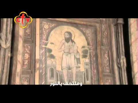 تمجيد القديس الأنبا برسوم العريان