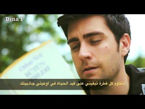 Yagiz ve Hazan ياغيز و هازان II Mustafa Ceceli - Aşk Adına بإسم الحب