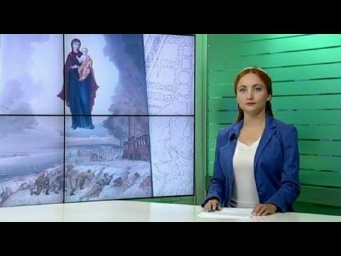 Явление Богородицы в Сталинграде.